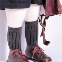 chaussettes enfant kaki